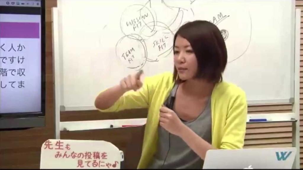 無料の動画授業でオンライン学習「schoo」