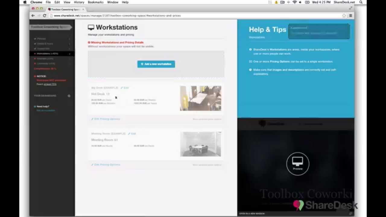 作業スペースを探せる「ShareDesk」