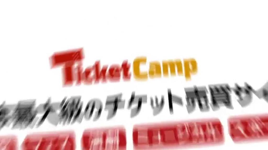 イベントなどのチケットを売買できる「TicketCamp」