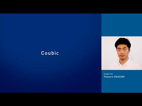 予約付きWebサイトの作成が簡単に「Coubic(クービック)」